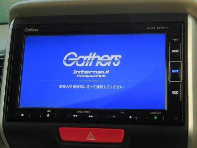 ☆交通情報etc,を通信料無料で取得の『リンクアップフリーシステム』対応のギャザス・VXM-194VFi☆CD&DVD&SDカードプレーヤーやフルセグTV etc,オーディオメニューも多彩☆