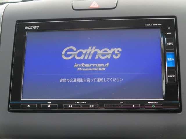 ☆交通情報を通信料無料で取得の『リンクアップフリーシステム』対応のギャザス・VXM-195VFi☆CD&DVD&SDカードプレーヤーやCD録音機能、フルセグTVetc,オーディオメニューも多彩♪
