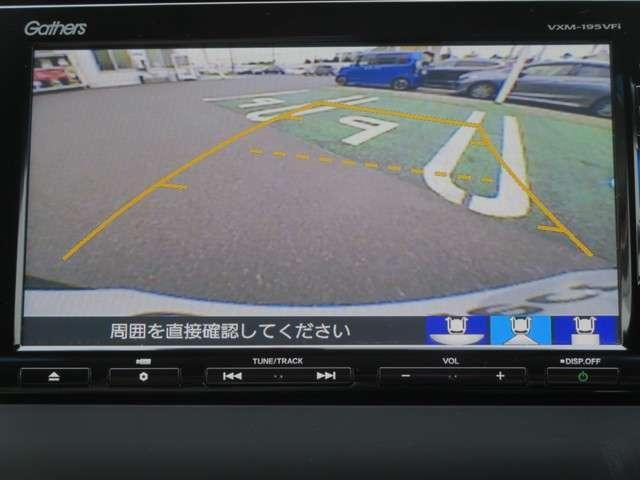 ☆ハンドルの舵角に応じてガイドライン表示も変わる&ノーマル・ワイド・トップダウンの3モードビュー機能付のリアカメラ付☆後方の安全確認にはとても便利です☆