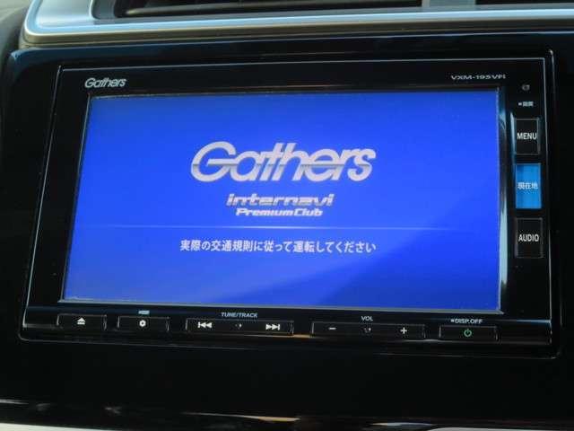 L ホンダセンシング CD録音機能付ギャザスインターナビ リアカメラ 前後ドライブレコーダー LEDライト ワンオーナー(3枚目)