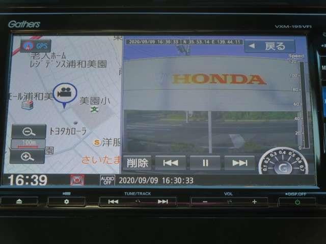 L ホンダセンシング CD録音機能付ギャザスインターナビ リアカメラ 前後ドライブレコーダー LEDライト ワンオーナー(4枚目)