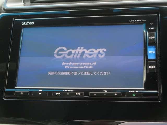 S ホンダセンシング CD録音機能付ギャザスインターナビ リアカメラ ナビ連動ドライブレコーダー LEDヘッドライト 16インチアルミホイール ワンオーナー(3枚目)