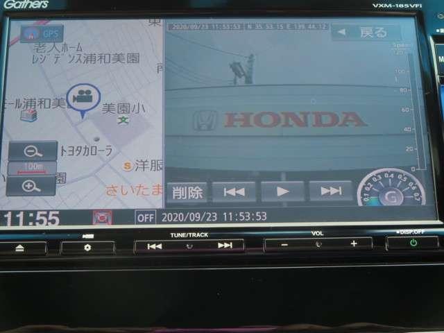 S ホンダセンシング CD録音機能付ギャザスインターナビ リアカメラ ナビ連動ドライブレコーダー LEDヘッドライト 16インチアルミホイール ワンオーナー(5枚目)