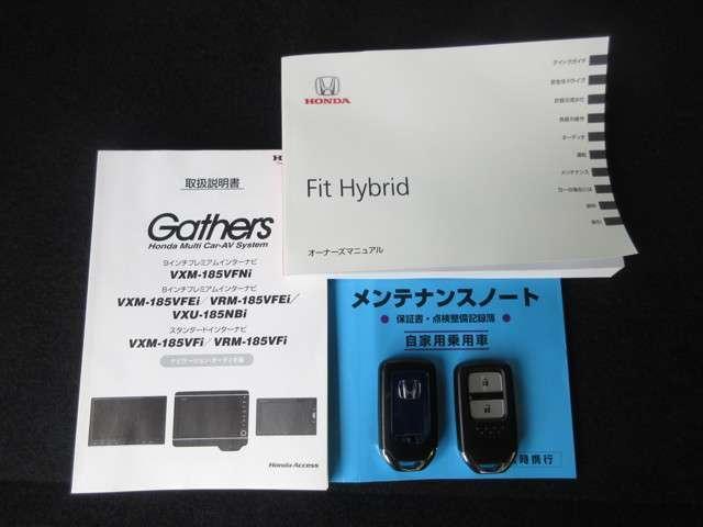 S ホンダセンシング CD録音機能付ギャザスインターナビ リアカメラ ナビ連動ドライブレコーダー LEDヘッドライト 16インチアルミホイール ワンオーナー(8枚目)