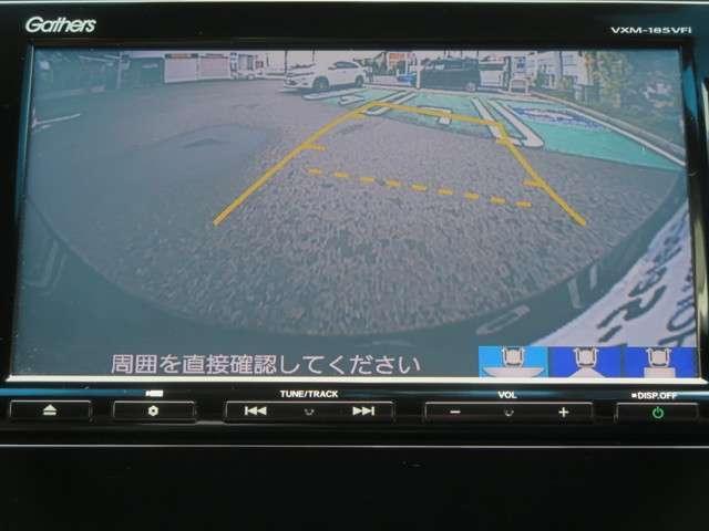 S ホンダセンシング CD録音機能付ギャザスインターナビ リアカメラ ナビ連動ドライブレコーダー LEDヘッドライト 16インチアルミホイール ワンオーナー(11枚目)