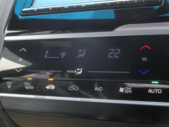 S ホンダセンシング CD録音機能付ギャザスインターナビ リアカメラ ナビ連動ドライブレコーダー LEDヘッドライト 16インチアルミホイール ワンオーナー(13枚目)
