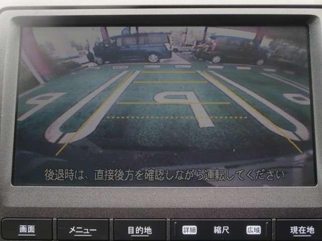 X HDDナビパッケージ リアカメラ HIDライト ETC オートエアコン キーレスエントリー ワンオーナー(4枚目)