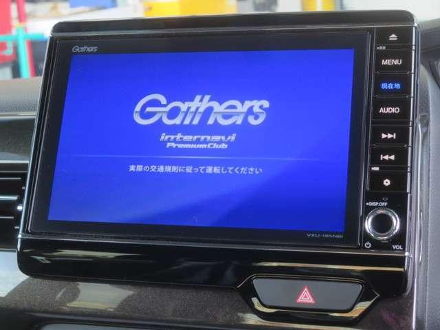 G・Lターボホンダセンシング 8インチインターナビ ナビ連動ドライブレコーダー リアカメラ 両側電動スライドドア LEDヘッドライト ワンオーナー(3枚目)