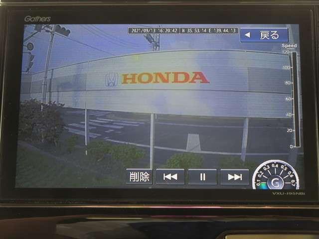 G・Lターボホンダセンシング 8インチインターナビ ナビ連動ドライブレコーダー リアカメラ 両側電動スライドドア LEDヘッドライト ワンオーナー(4枚目)