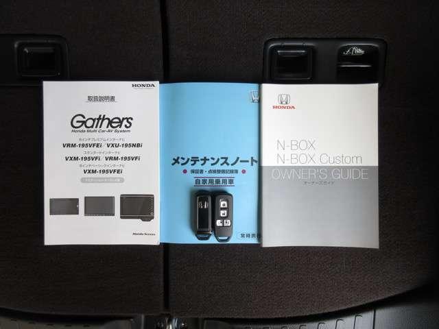 G・Lターボホンダセンシング 8インチインターナビ ナビ連動ドライブレコーダー リアカメラ 両側電動スライドドア LEDヘッドライト ワンオーナー(8枚目)