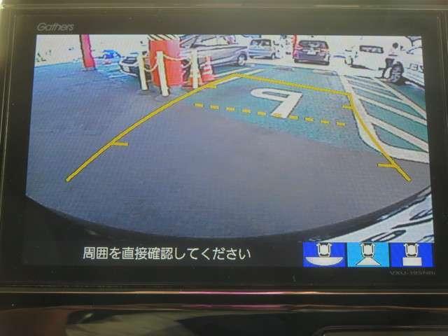 G・Lターボホンダセンシング 8インチインターナビ ナビ連動ドライブレコーダー リアカメラ 両側電動スライドドア LEDヘッドライト ワンオーナー(11枚目)