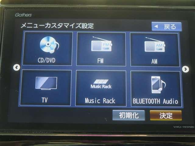 G・Lターボホンダセンシング 8インチインターナビ ナビ連動ドライブレコーダー リアカメラ 両側電動スライドドア LEDヘッドライト ワンオーナー(12枚目)
