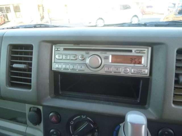 CDチューナーです。