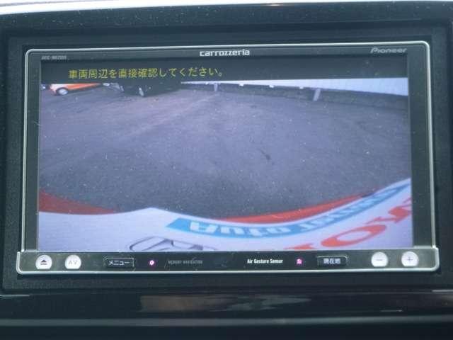 バックカメラです。死角が減って安心です。狭い駐車場でも緊張せずに車庫入れが出来ます。