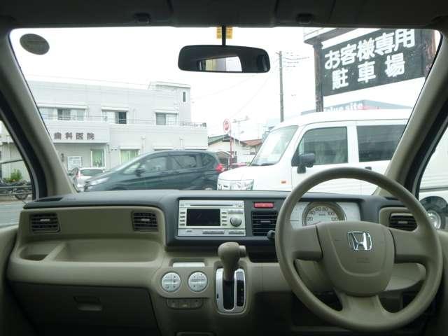 「ホンダ」「ライフ」「コンパクトカー」「埼玉県」の中古車4