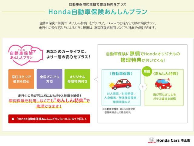 「ホンダ」「CR-V」「SUV・クロカン」「埼玉県」の中古車27
