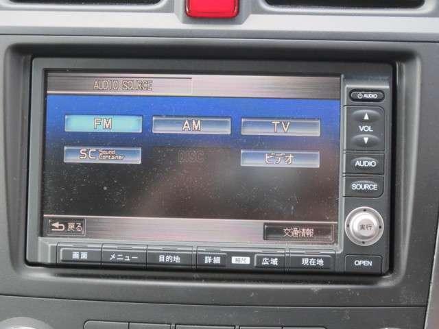 ZX HDDナビスタイル 純正HDDナビ ETC Bカメラ(9枚目)