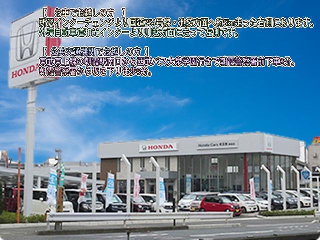 「ホンダ」「ステップワゴンスパーダ」「ミニバン・ワンボックス」「埼玉県」の中古車24