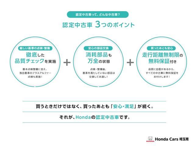 1.5 純正ナビ 地デジ 本革シート(17枚目)