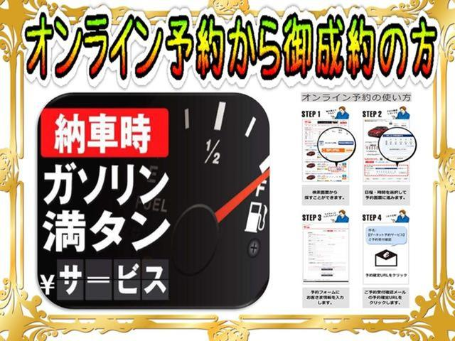 ツアラー・Aパッケージ(2枚目)