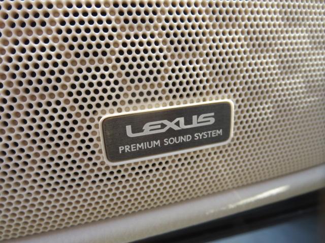レクサス LS LS460 バージョンSZ