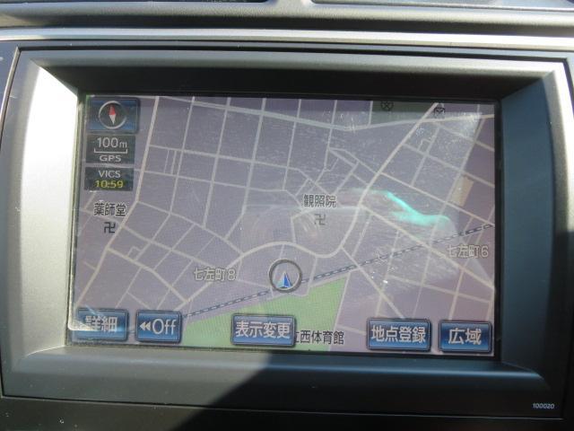 トヨタ カムリ ハイブリッドGパッケージ メーカーHDDナビ パワーシート