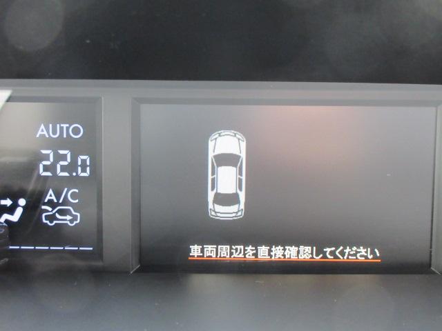 2.0i-Lアイサイト 電動ゲート ナビTV スマートキー(4枚目)