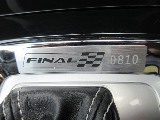 GSRエボリューションX SSTファイナル 車高調&マフラー(2枚目)