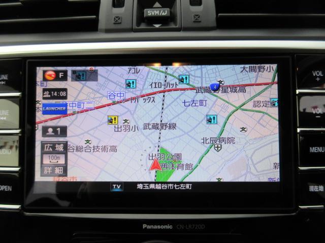 1.6GT-SアイサイトAセーフティ 黒本革 ナビTVカメラ(20枚目)