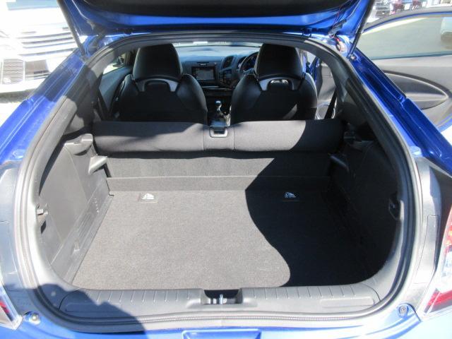 αドレストレーベルIII 6速MT 特別仕様車 特別色ブルー(18枚目)