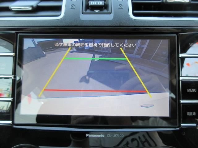 2.0XTアイサイトAセーフティ 後期型 ナビTV Bカメラ(2枚目)