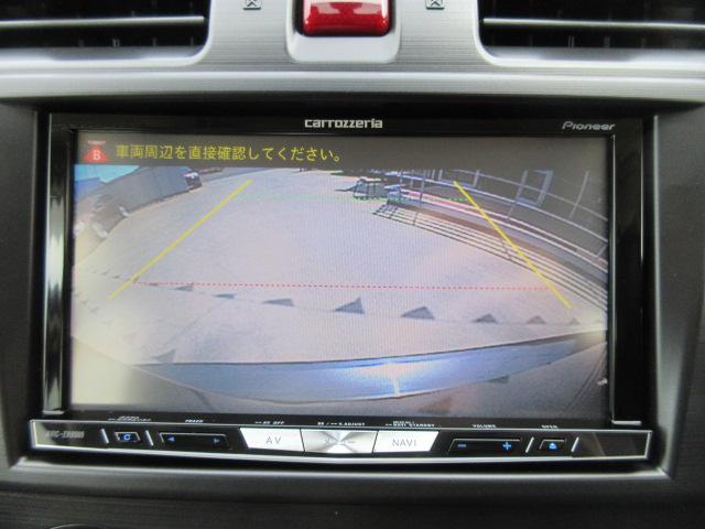 2.0XTアイサイト 大型サンルーフ 黒革 ナビTVカメラ(3枚目)