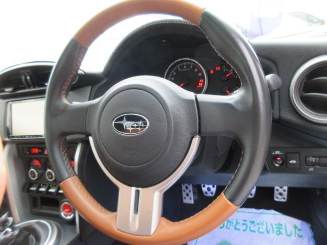 「スバル」「BRZ」「クーペ」「埼玉県」の中古車30