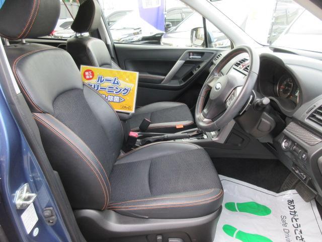 「スバル」「フォレスター」「SUV・クロカン」「埼玉県」の中古車15