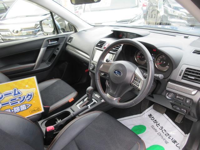「スバル」「フォレスター」「SUV・クロカン」「埼玉県」の中古車27