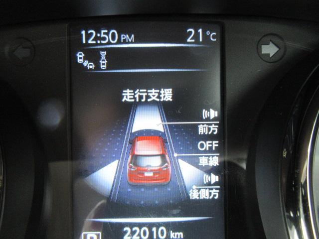 20Xtt エマージェンシーブレーキPKG 4WD OP多数(3枚目)