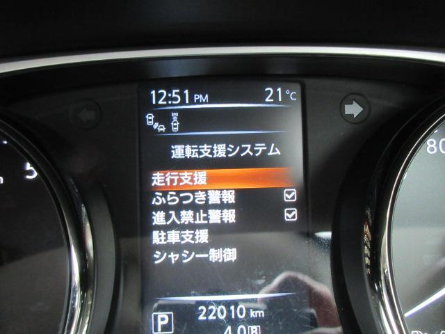 20Xtt エマージェンシーブレーキPKG 4WD OP多数(4枚目)