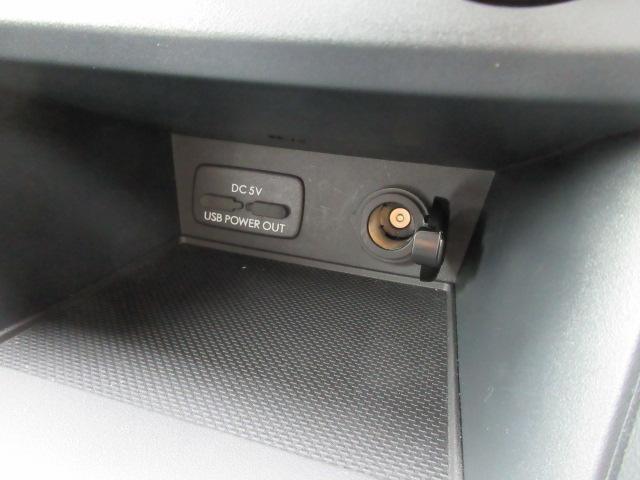 2.0i-Lアイサイト 4WD ナビTV サイド&Bカメラ(20枚目)