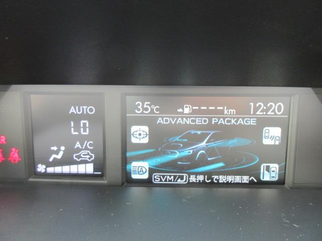 平成28年 WRX S4 GT アイサイト 黒本革シート 入庫です♪