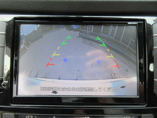 20Xtt エマージェンシーブレーキPKG 4WD 8型ナビ(2枚目)