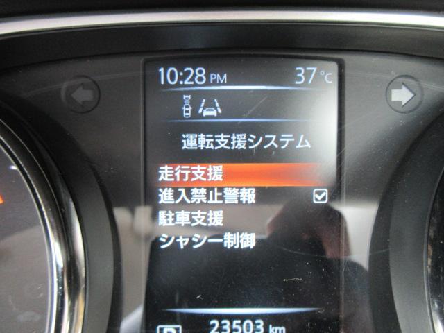 20Xtt エマージェンシーブレーキPKG 4WD 8型ナビ(6枚目)