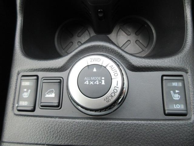 20Xtt エマージェンシーブレーキPKG 4WD 8型ナビ(7枚目)