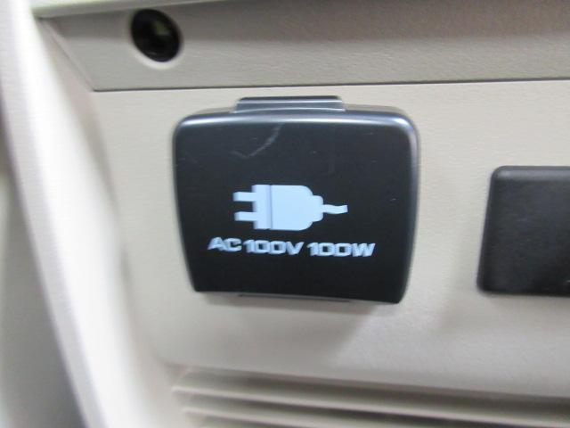 Dプレミアム 4WD メーカーナビ カメラ ロックフォード(19枚目)