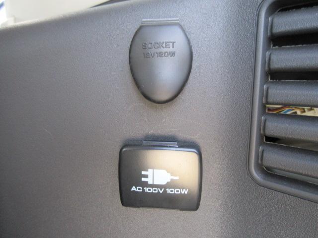 ロングエクシードDT 後期型 ナビTVカメラ シートヒーター(20枚目)