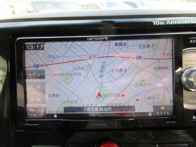 「三菱」「デリカD:5」「ミニバン・ワンボックス」「埼玉県」の中古車31