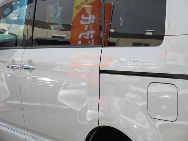 「三菱」「デリカD:5」「ミニバン・ワンボックス」「埼玉県」の中古車35