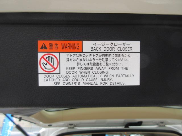 2.5X 9型ナビTVカメラ 天井モニター 両側自動ドア(18枚目)
