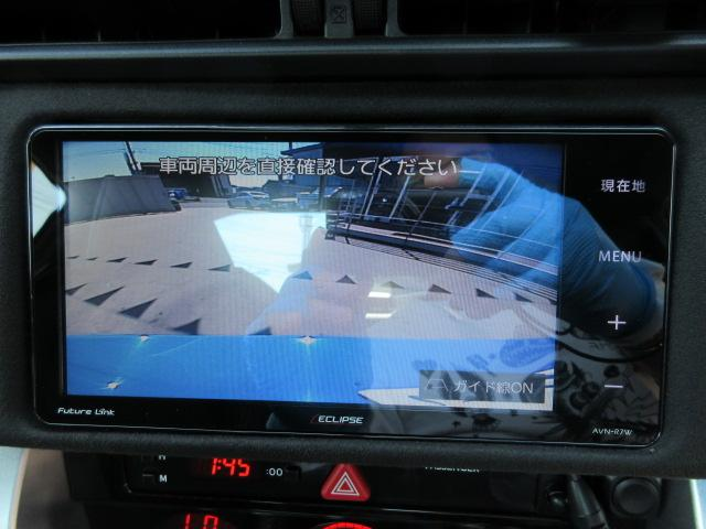 GTリミテッドブラックPKG 半革 ナビTVカメラ ブレンボ(2枚目)