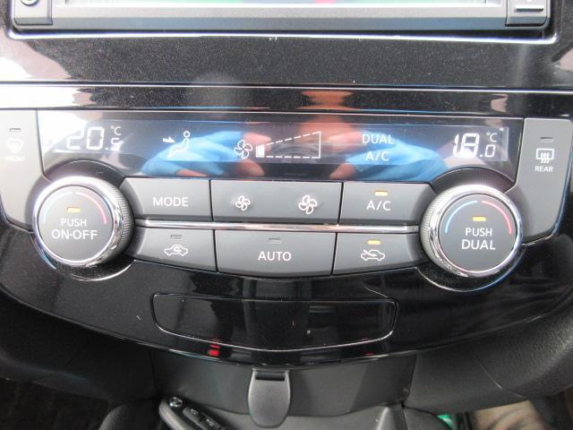 20X 4WD 後期型 Eブレーキ 電動Rゲート ナビTV(30枚目)