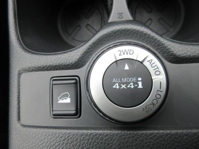 20X 4WD 後期型 Eブレーキ 電動Rゲート ナビTV(32枚目)
